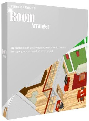 Room Arranger 9.4.0.599 Final