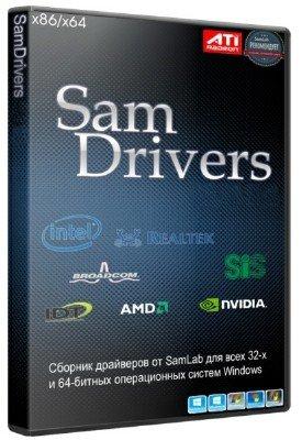 SamDrivers 17.11