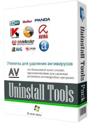 AV Uninstall Tools Pack 2017.10