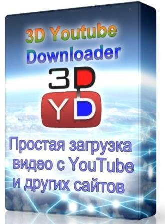 3D Youtube Downloader 1.16.1 - загрузит видео файлы с YouTube