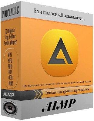 AIMP 4.50 Build 2048 Final + Portable