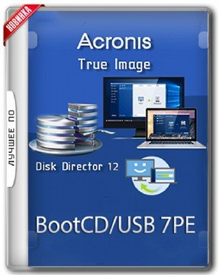 Acronis BootCD 7PE by naifle 24.11.2017