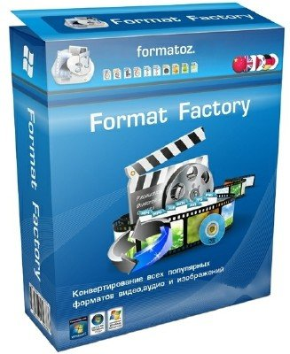 FormatFactory 4.2.0.0
