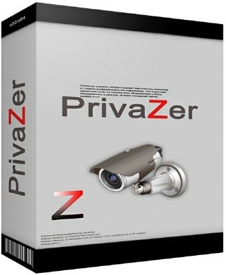 Privazer 3.0.34 Donors