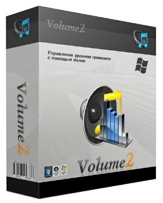 Volume2 1.1.6 Build 409 Beta + Portable