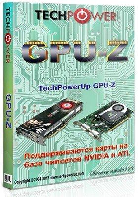 GPU-Z 2.6.0 Russian