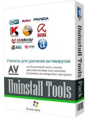 AV Uninstall Tools Pack 2018.02