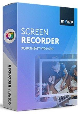 Movavi Screen Recorder 9.3.0
