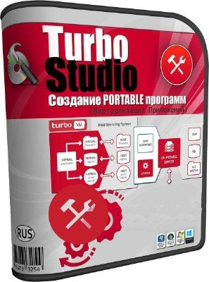 Turbo Studio 18.3.1077