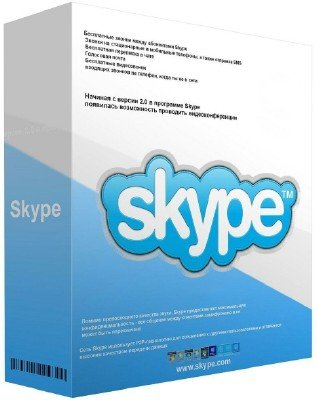 Skype 8.19.0.1 Final