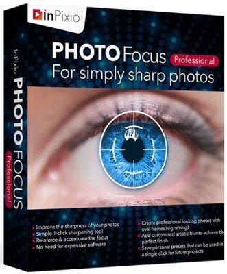 Avanquest InPixio Photo Focus Pro 3.7.6646