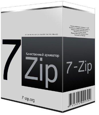 7-Zip 18.04 Beta