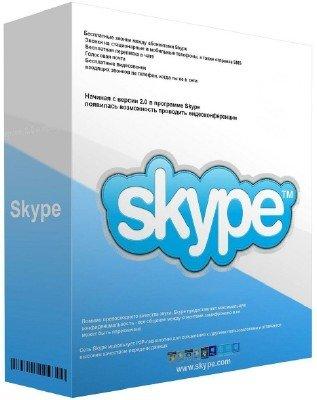 Skype 8.20.0.9 Final