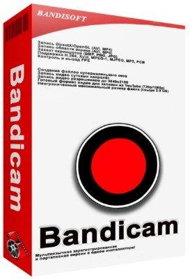 Bandicam 4.1.4.1413
