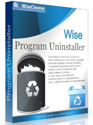 Wise Program Uninstaller 2.25 Build 120 + Portable