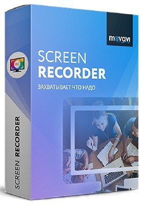 Movavi Screen Recorder 9.5.0