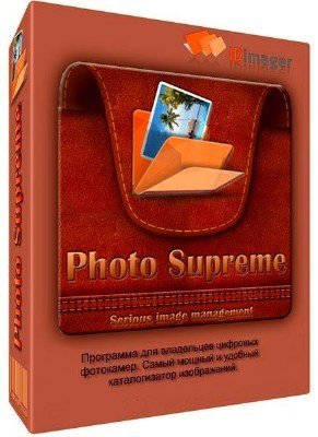 IdImager Photo Supreme 4.1.0.1534