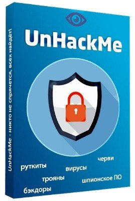 UnHackMe 9.96 Build 696