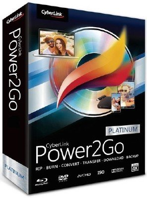 CyberLink Power2Go Platinum 12.0.0621.0
