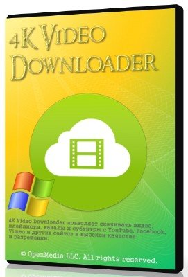 4K Video Downloader 4.4.10.2342