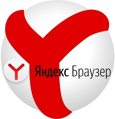 Яндекс Браузер / Yandex Browser 18.7.0.2695 Final