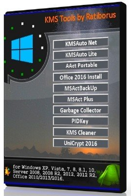 Ratiborus KMS Tools 01.09.2018 Portable