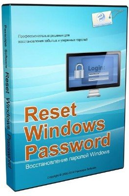 Passcape Reset Windows Password 7.0.5.702 Advanced Edition