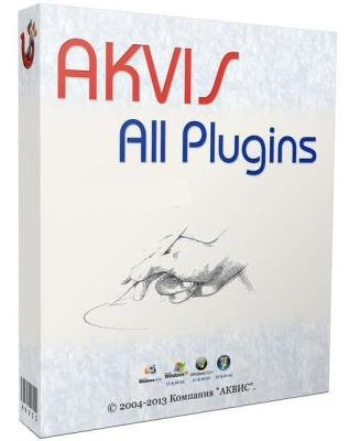 AKVIS All Plugins 2019.03 + Portable