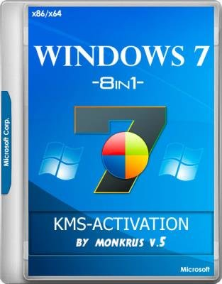Windows 7 SP1 x86/x64 -8in1- KMS-activation v.5 by m0nkrus (RUS/ENG/2019)