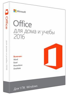 Microsoft Office 2016 Pro Plus 16.0.4639.1000 VL RePack by SPecialiST v.19.6