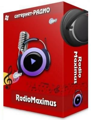 RadioMaximus Pro 2.26.1 RePack & Portable by TryRooM