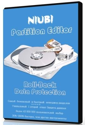 NIUBI Partition Editor Technician Edition 7.2.7 + Rus