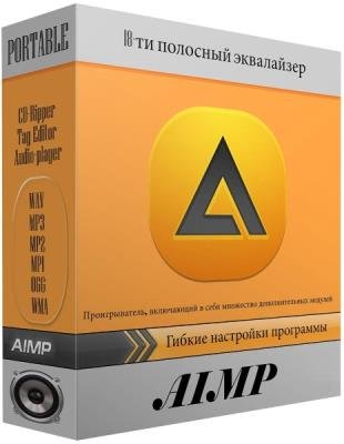 AIMP 4.60 Build 2170 Final + Portable