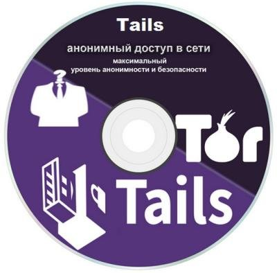 Tails 4.4