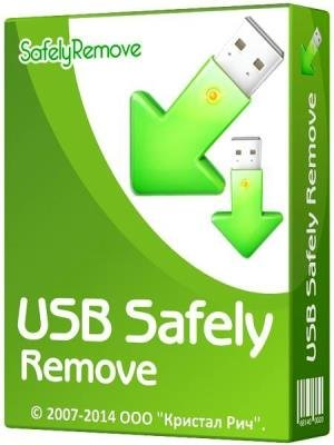 USB Safely Remove 6.3.2.1286 RePack by KpoJIuK