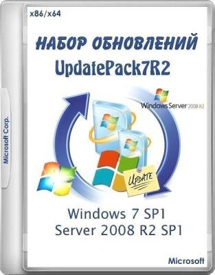 UpdatePack7R2 20.8.13 for Windows 7 SP1 and Server 2008 R2 SP1
