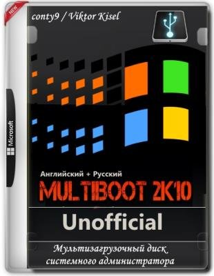 MultiBoot 2k10 7.28.1 Unofficial