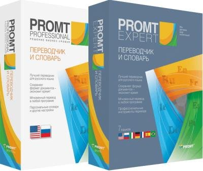 Promt 21 Professional / Expert + All Dictionaries